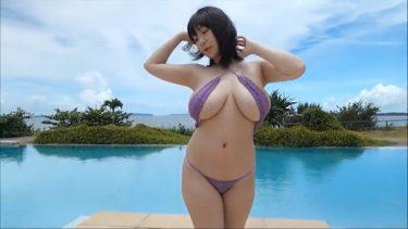 【桐山瑠衣】Jカップ26 「二人っきりの南国生活」サンプル動画