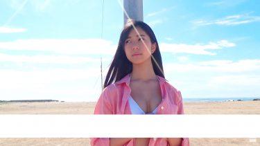 【井上玲音】-カップ2 ファースト写真集「玲音」発売決定!水着姿を披露!
