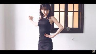 【柏木由紀】Cカップ10 FLASHグラビア撮影裏側動画!水着姿を披露!