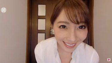 【森咲智美】Gカップ34 「【VR】僕んちに下着の訪販に来た森咲智美ちゃんが部屋まで上がり込んでの実演販売、そういう世界。」サンプル動画