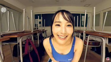 【浜田由梨】Fカップ5 「【VR】教室の空気」サンプル動画