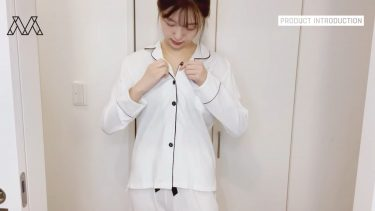 【橋本萌花】Eカップ3 ルームウェアと下着をご紹介!