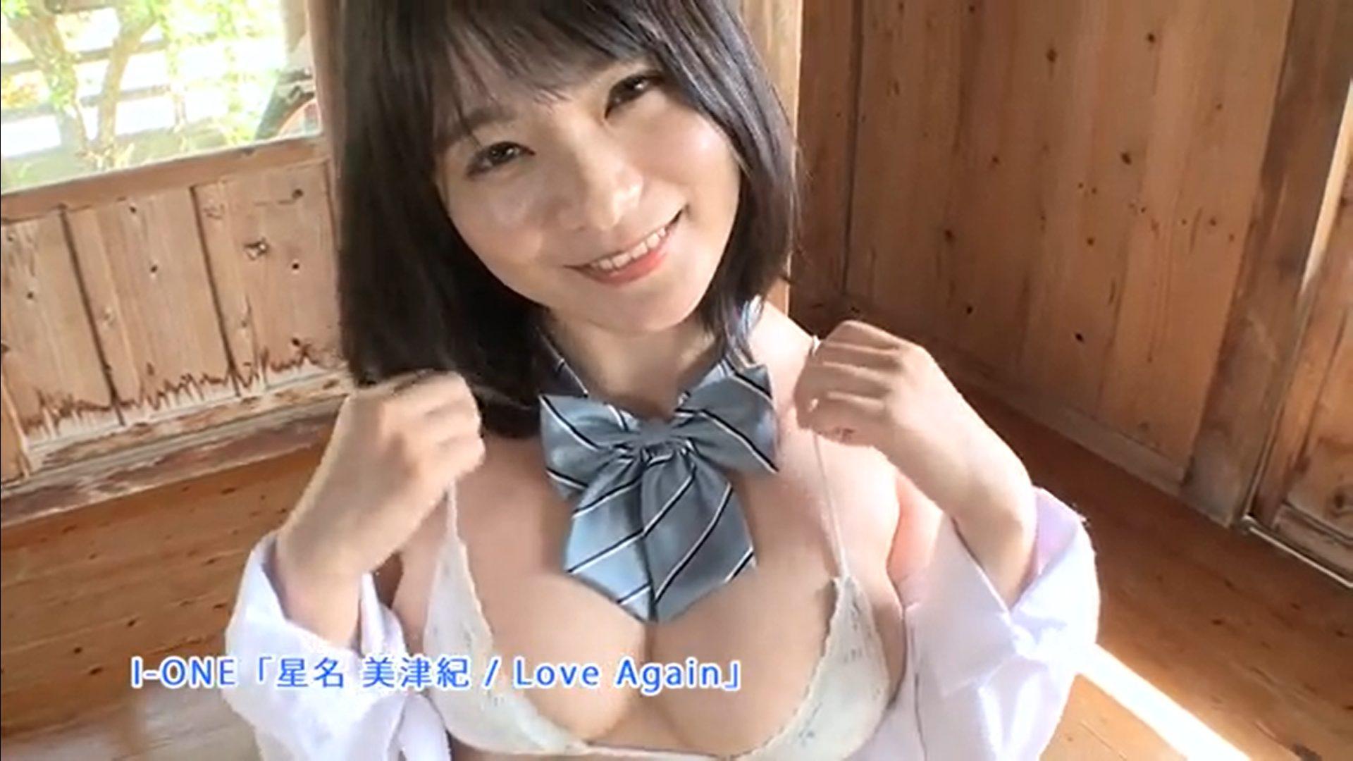 【星名美津紀】Hカップ54 「Love Again」サンプル動画