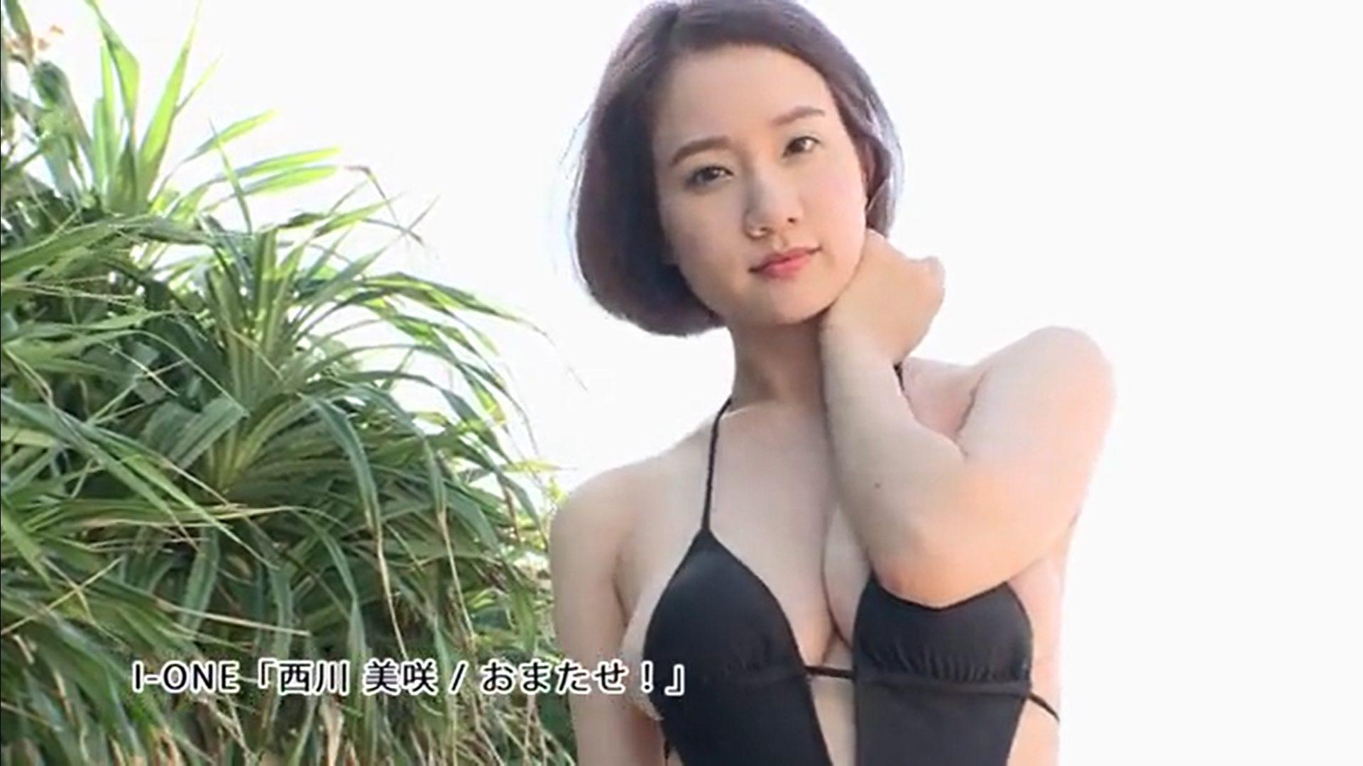 【西川美咲】Gカップ 「おまたせ!」サンプル動画