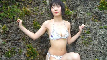 【的場華鈴】-カップ2 1st写真集「太陽の向こう側」メイキング動画!水着姿を披露!