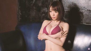 【清水あいり】Hカップ17 ファースト・トレーディングカード!動画!水着姿を披露!