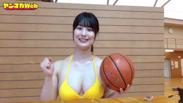 【大間乃トーコ】Hカップ4 ヤンマガWeb!水着姿で30秒フリースローチャレンジ!