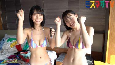 【夏目綾 吉澤遥奈】 ホテルのスイートで撮影!水着姿を披露!