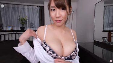【夏来唯】Hカップ11 「【VR】Stop! Look! Listen! Yui Natsuki」サンプル動画