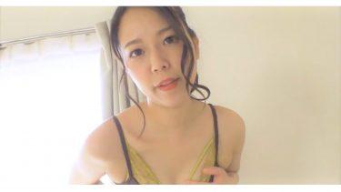 【めぐみうい】Dカップ 「秘めごと」サンプル動画
