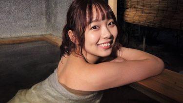 【福丸雛】Cカップ2 ビリヤード・ダーツ・焼き鳥&温泉混浴デート動画!添い寝ASMRも!