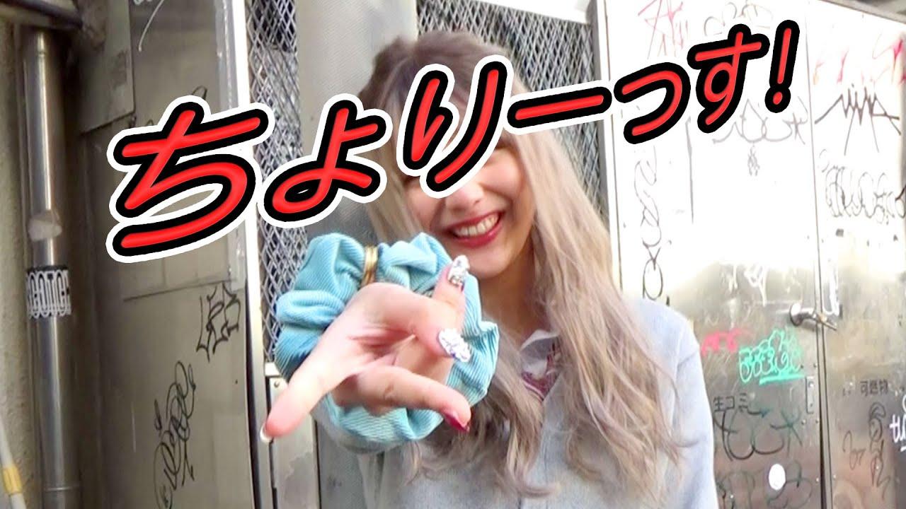 【新井遥】-カップ6 ミスマガジン2020グランプリがギャルに変身!制服姿&水着姿を披露!
