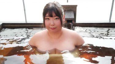 【ももせもも】Mカップ7 千葉県 南九十九里 白子温泉!貸切露天風呂!入浴シーン!