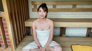 【森咲智美】Gカップ60 かりんの湯!サウナ&温泉入浴シーン!セクシーなバスタオル姿を披露!